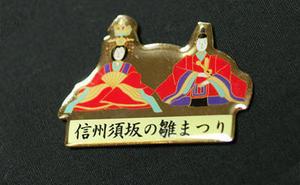 須坂の町の雛祭り